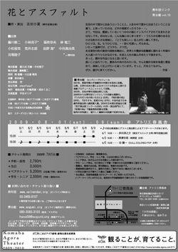 Hanaasuurag24