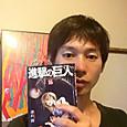 伊藤俊輔 進撃の巨人