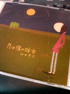 ナイロン100℃公演『カラフルメリィでオハヨ』を観る