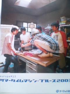 ヨーロッパ企画公演『サマータイムマシンブルース2003』DVD