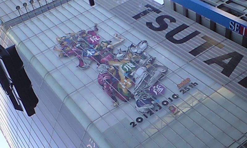 渋谷のQフロントに!