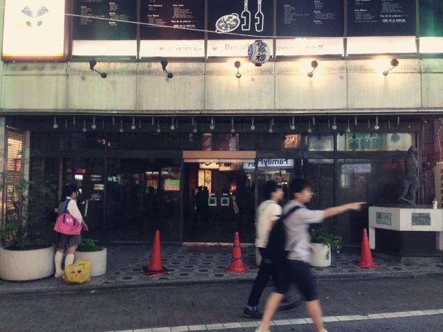 吉祥寺の駅前の本屋