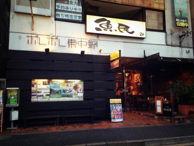 ポレポレ東中野と 少女東京奇襲第1回公演 「愛してくれなんて言えない」観劇