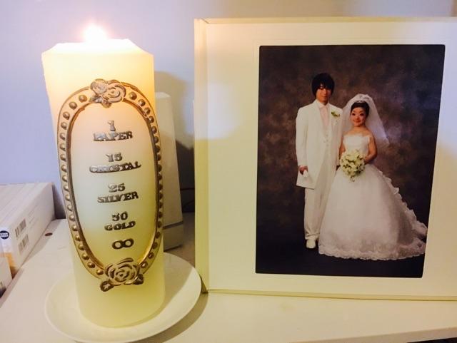 結婚記念日でした